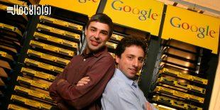 الوصايا الأربع من جوجل لعقد الاجتماعات