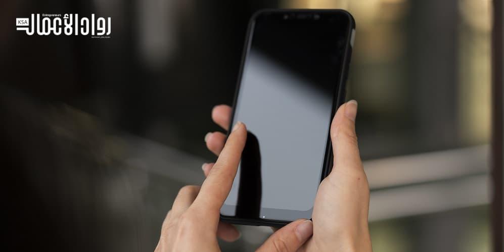 دراسة جدوى مشروع محل بيع الهواتف