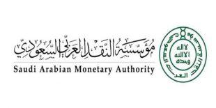 تطبيق العملة السعودية