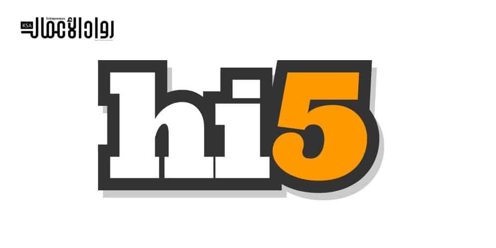 ما لا تعرفه عن شبكة Hi5 للتواصل.. المنصة الأشهر في العالم
