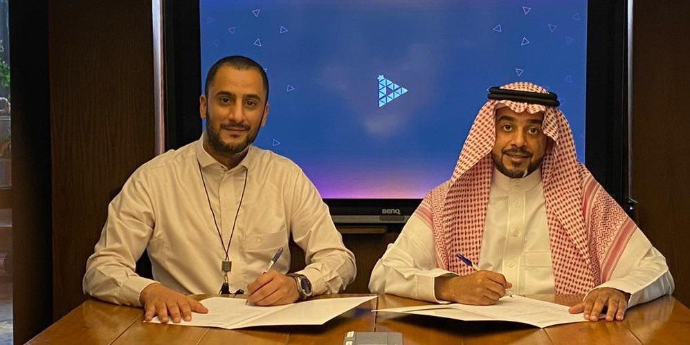 إطلاق استراتيجية تسويقية لتعزيز الاستثمار في الشركات السعودية الناشئة