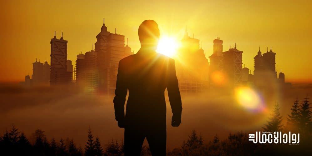 كيف يحدد رائد الأعمال هدفه؟