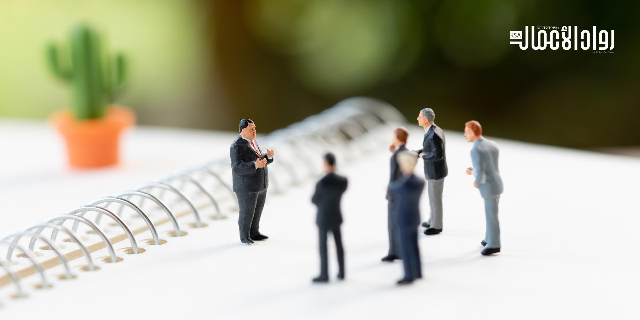 كيف تعيد تنظيم شركتك