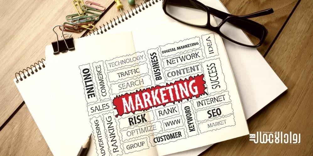 تحويل العملاء إلى مسوقين.. 5 طرق فعالة