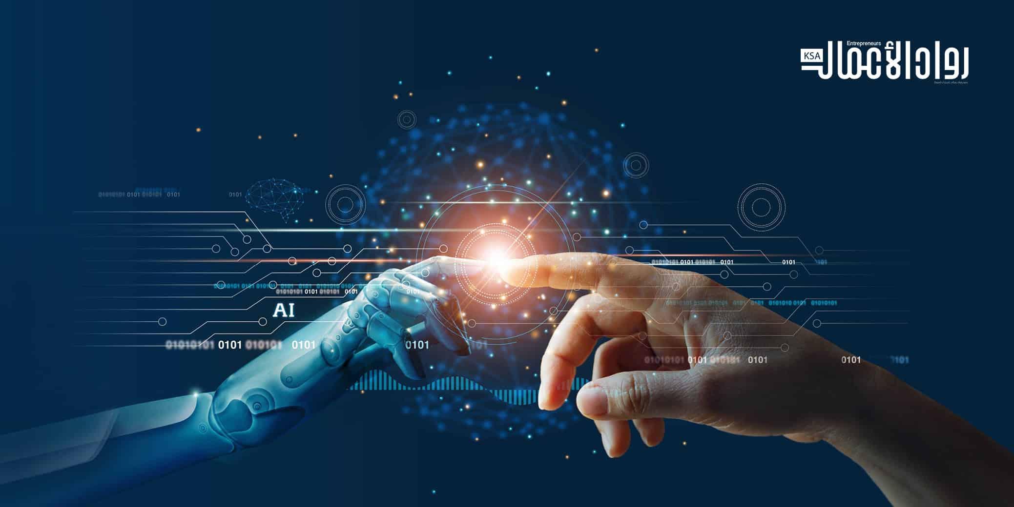 مستقبل الذكاء الاصطناعي