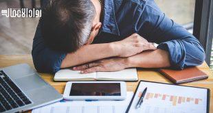 القضاء على الكسل في العمل