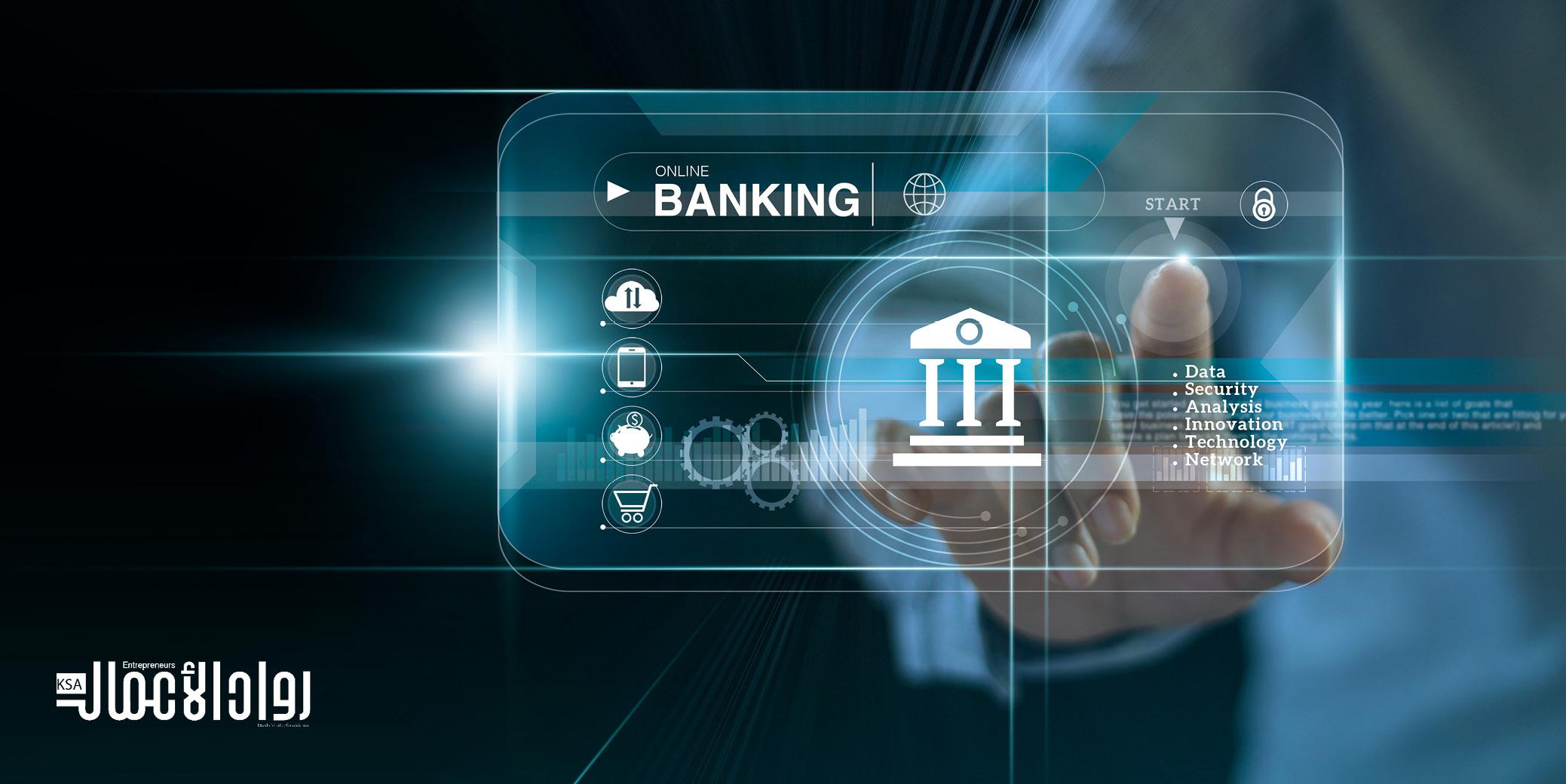 تجنب فوائد البنوك