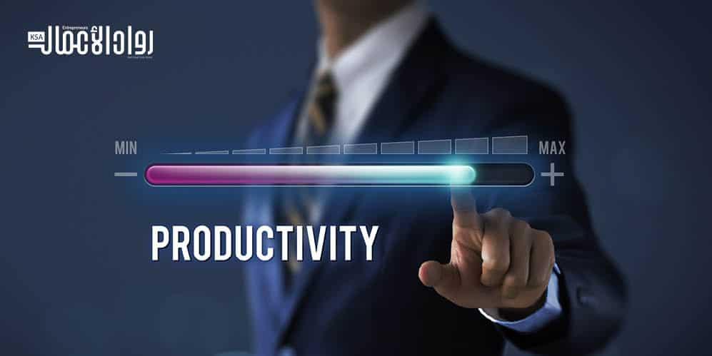 تطبيقات لضمان زيادة الإنتاجية