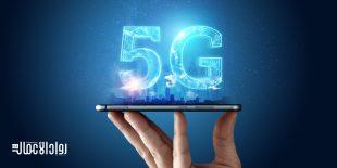 تقنية الـ 5G
