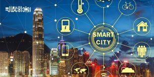تقنيات المدن الذكية في العالم