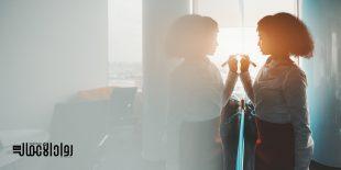 كيف تعزز ثقة موظفيك بأنفسهم؟