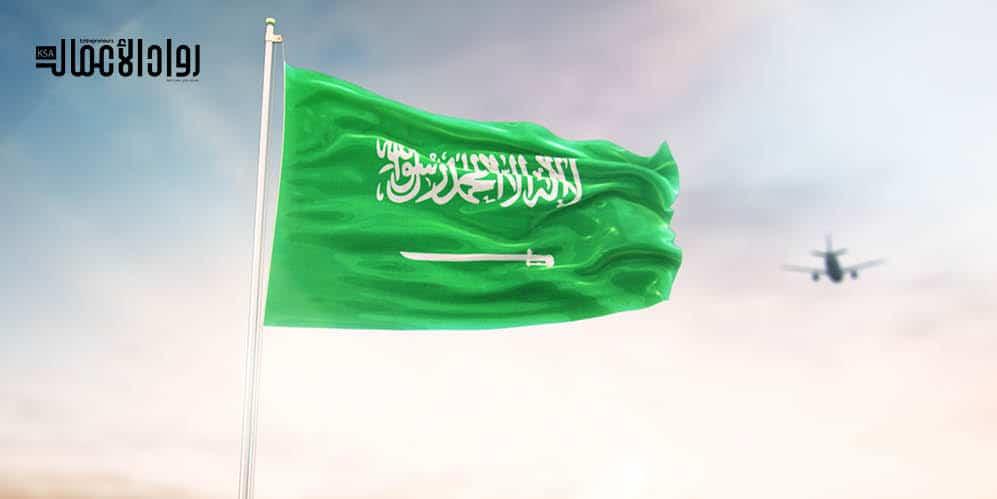 وزارة الخارجية السعودية تتيح خدمة تسجيل جواز السفر وبيانات الرحلة
