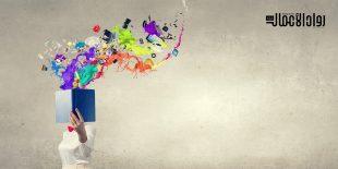 كيف تحافظ الشركة الناشئة على الإبداع