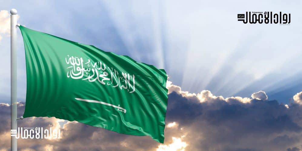 اليوم الوطني 90.. السياحة الداخلية وانتعاش القطاع بعد الجائحة