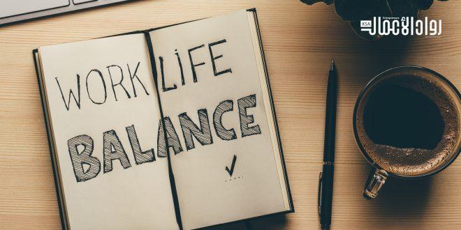 العمل والحياة الأسرية