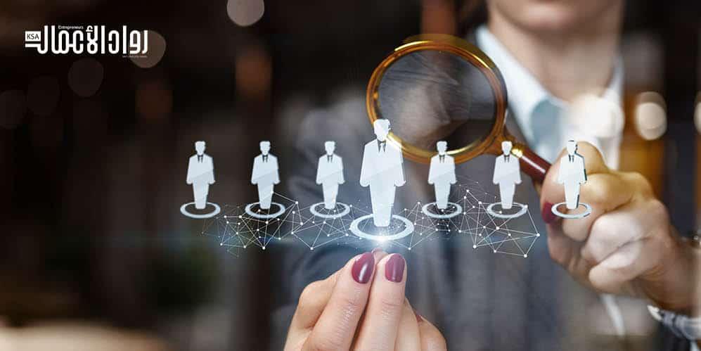 معايير اختيار العملاء.. كيف تستهدف المناسبين لمشروعك؟