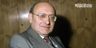 مارسيل رانيسكي