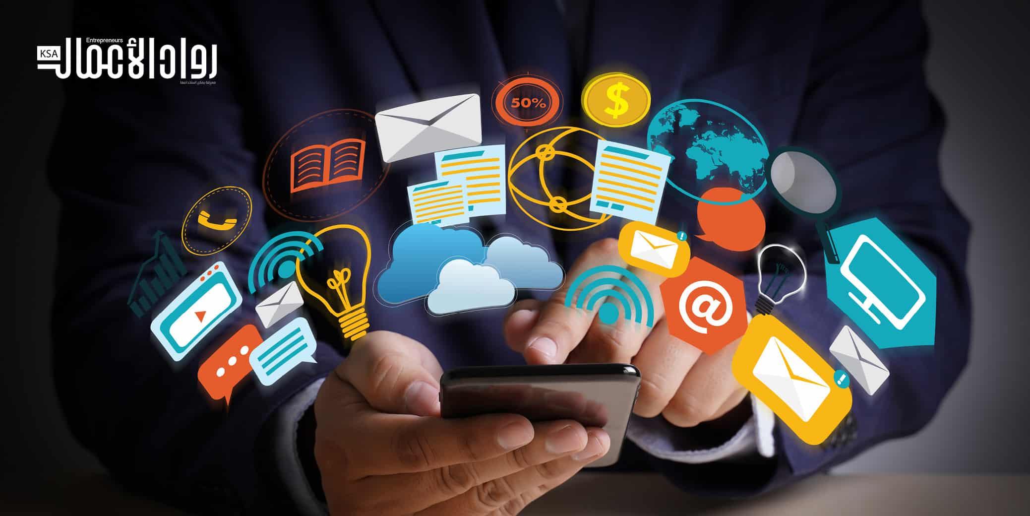 التخلي عن مواقع التواصل