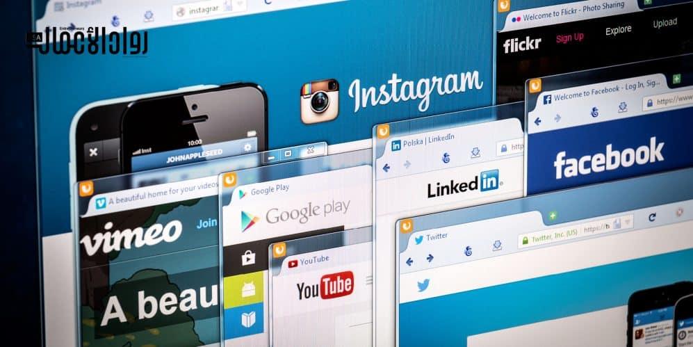 أسباب تدفعك للتخلي عن مواقع التواصل الاجتماعي