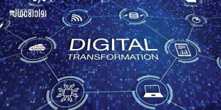 مخاطر التحول الرقمي