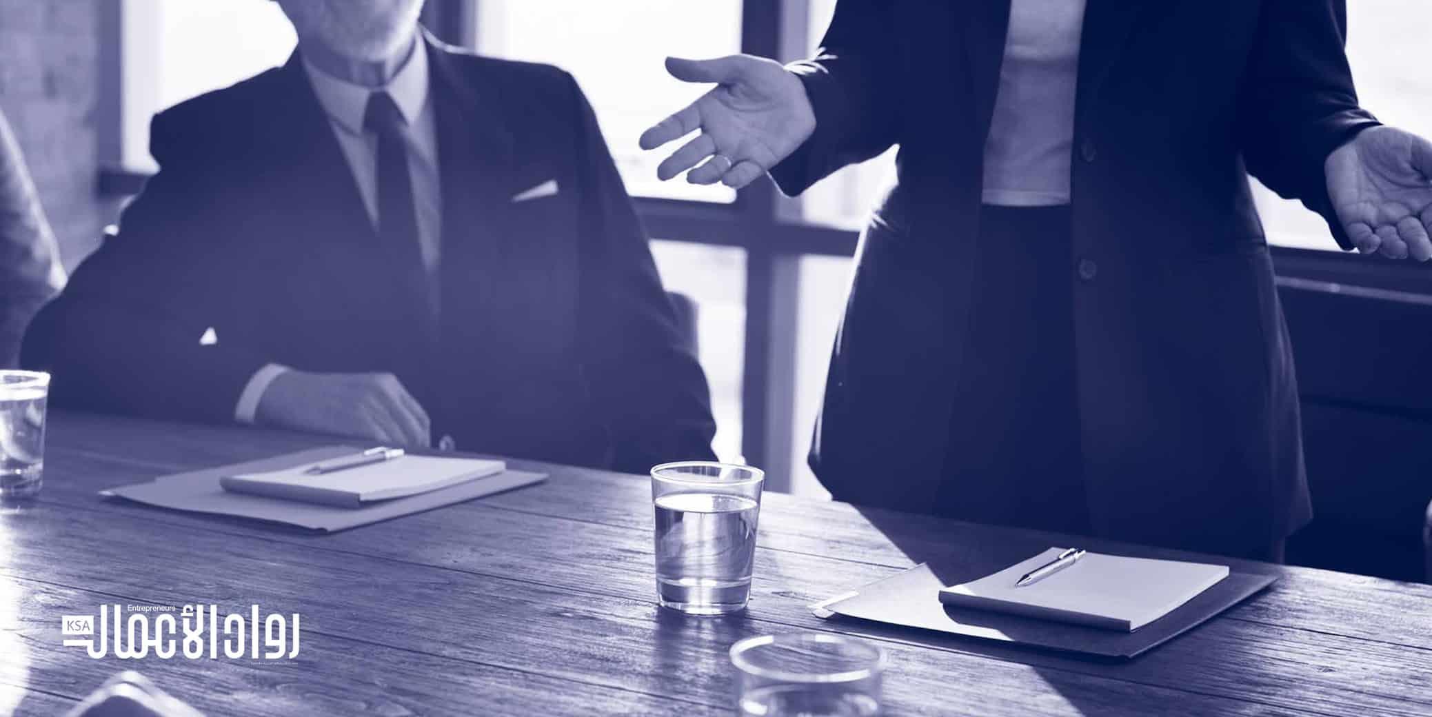 كيف تبدأ عملًا استشاريًا