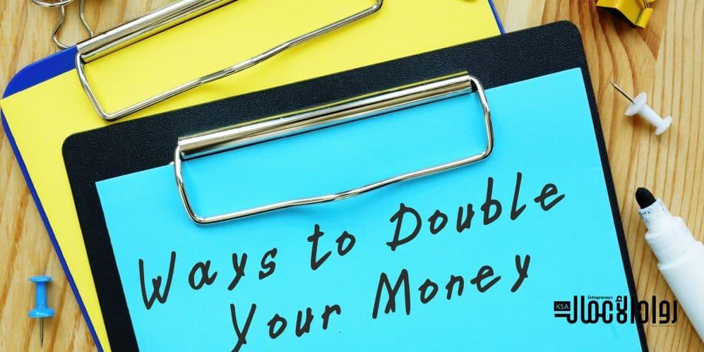 مشروعات عالية الخطورة يمكنها أن تضاعف أموالك