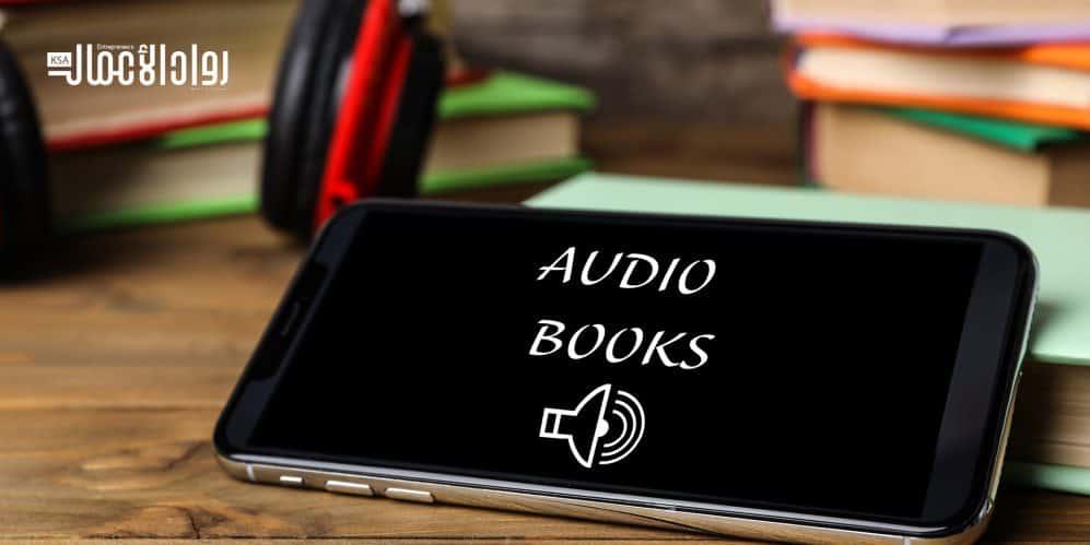 خطوات إطلاق تطبيق للكتب الصوتية