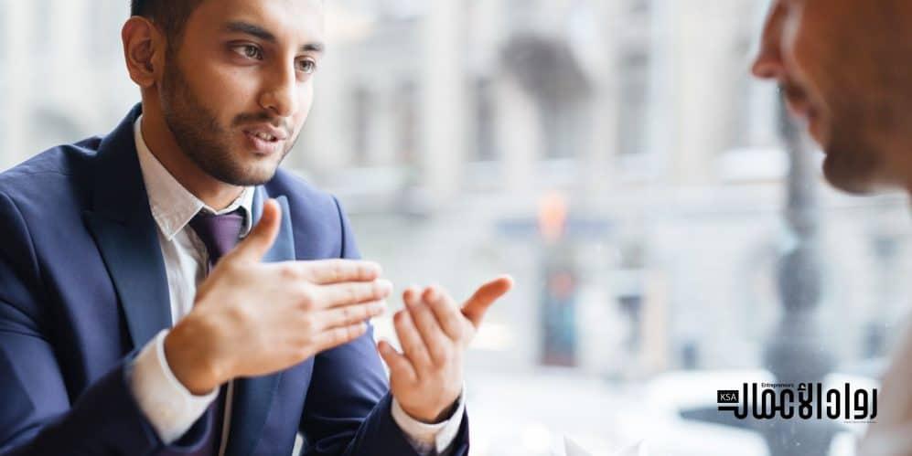 كيف تبدأ عملًا استشاريًا؟