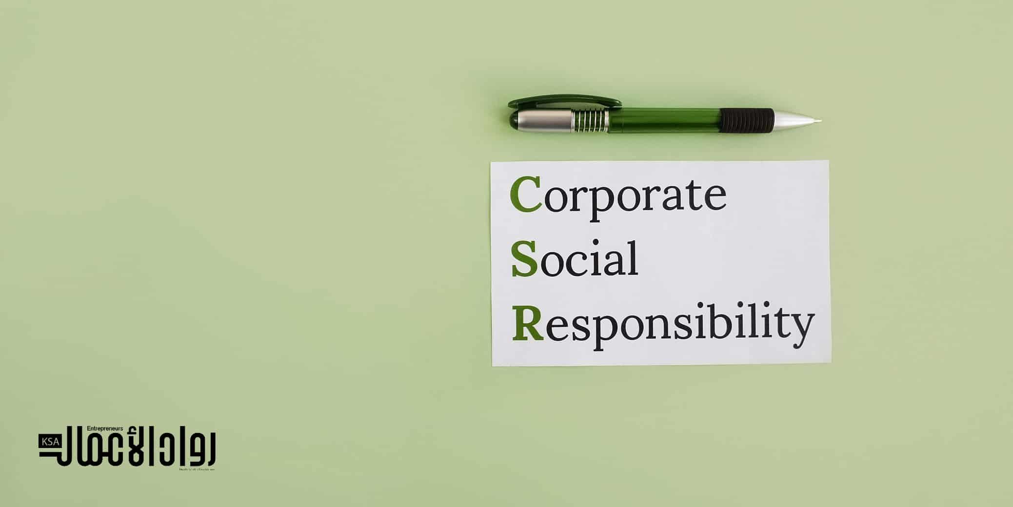 كيف يستفيد الموظفون من المسؤولية الاجتماعية