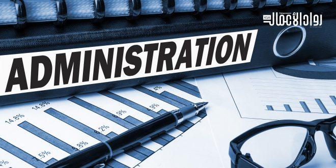 استراتيجيات الإدارة حول العالم.. 4 أنماط أساسية