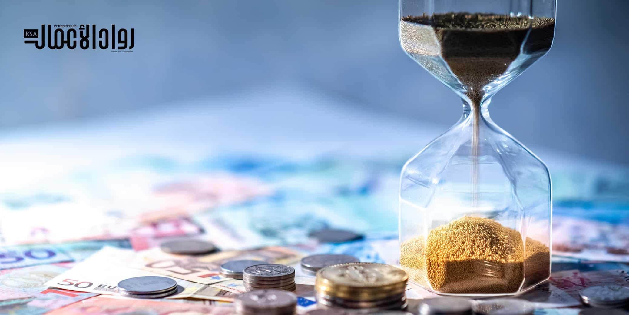 المفاوضات المالية