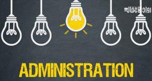 استراتيجيات الإدارة حول العالم