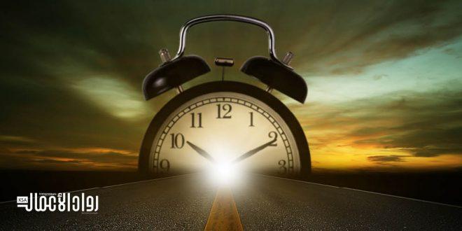 النظريات العالمية عن تنظيم الوقت