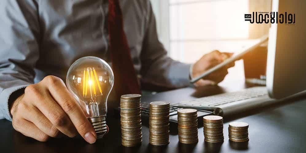 كيف يوفر رواد الأعمال نفقاتهم