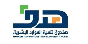 اللجنة التوجيهية للمرصد الوطني للعمل