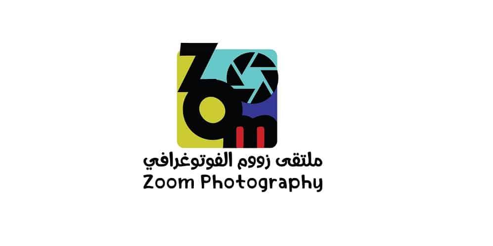 ملتقى زووم الفوتوغرافي