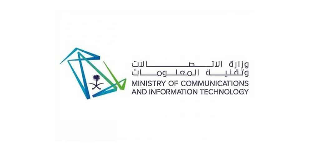 الاتصالات وتقنية المعلومات