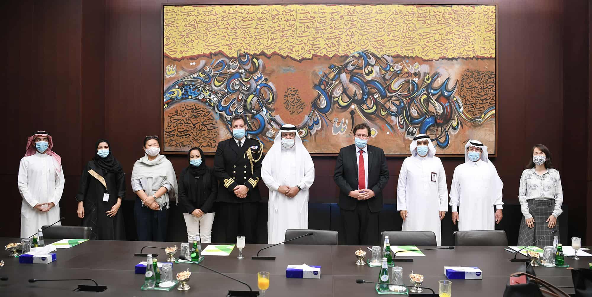 مركز الملك عبدالعزيز للحوار الوطني