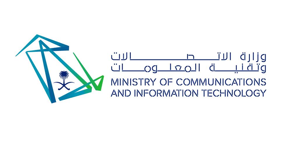 مسابقة تقنية المعلومات والاتصالات