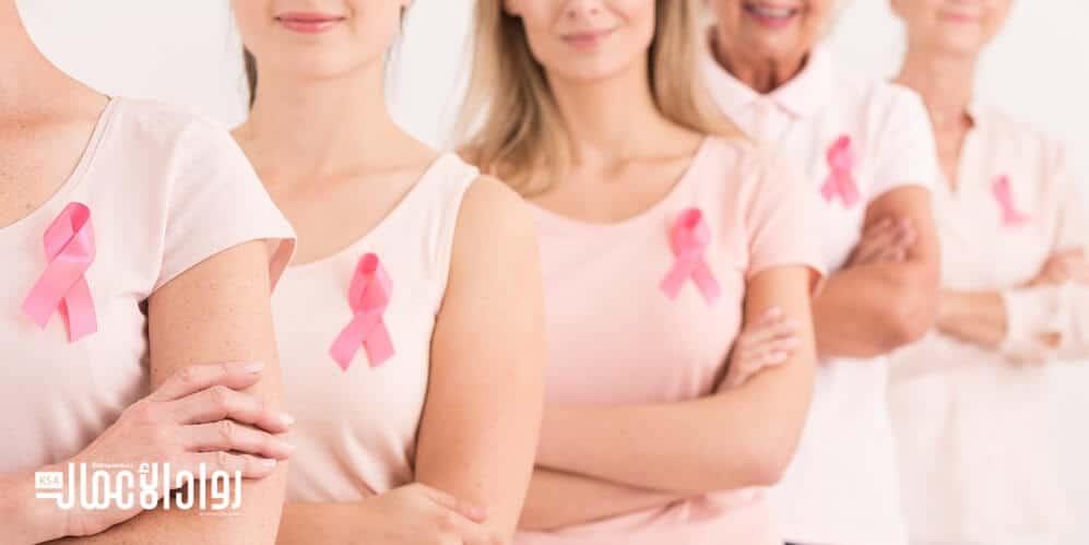 الناجيات من سرطان الثدي