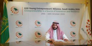برنامج قمة اتحاد رواد الأعمال الشباب