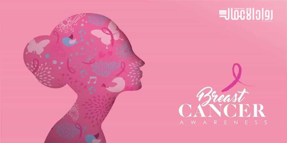 5 رائدات أعمال حوّلن سرطان الثدي إلى قصص نجاح ملهمة