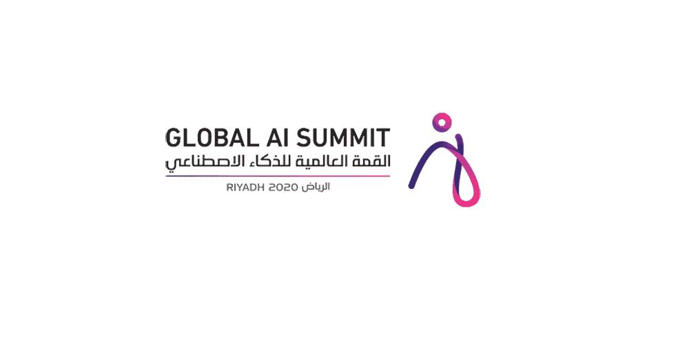 القمة العالمية للذكاء الاصطناعي