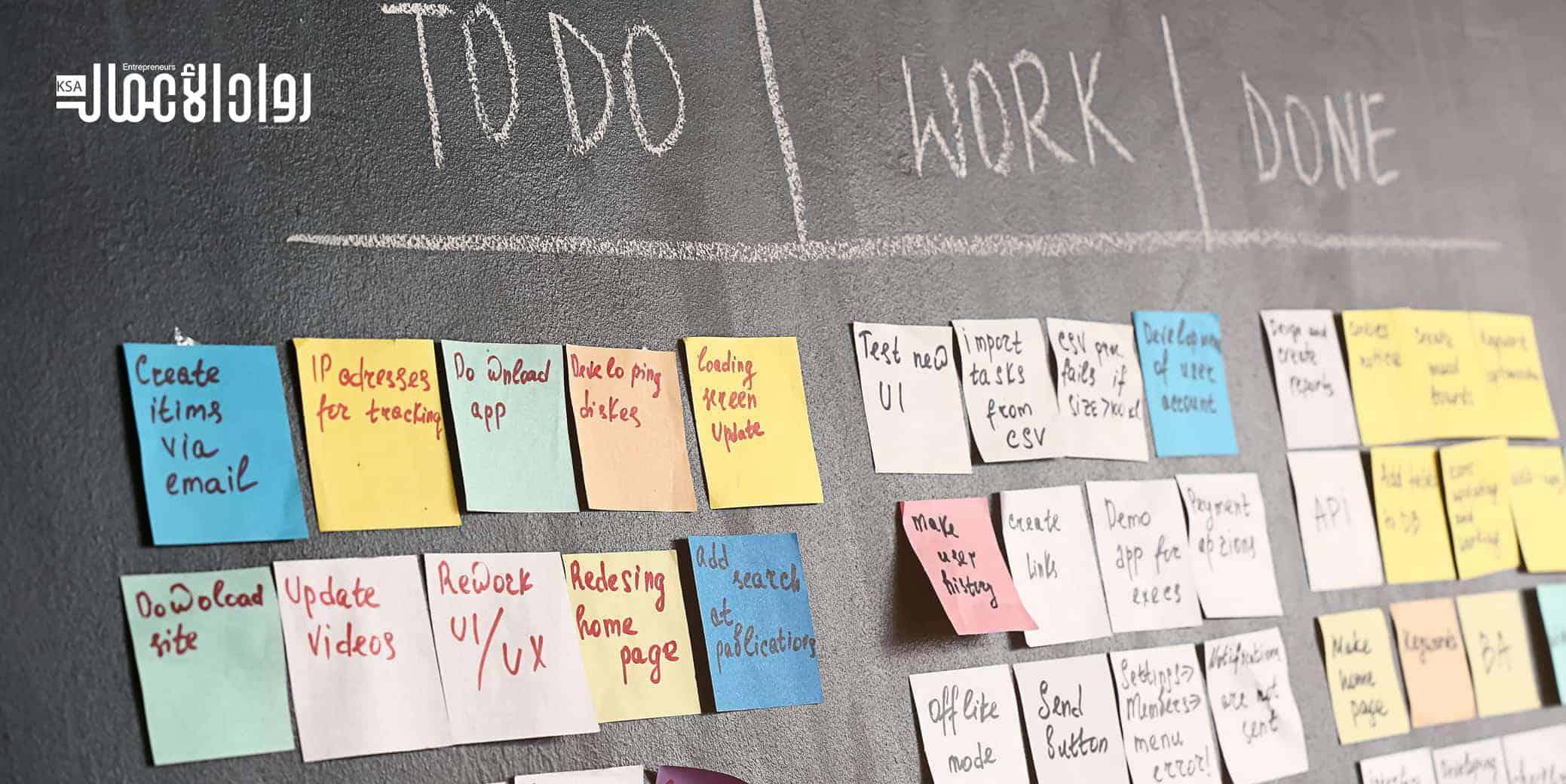 مراحل إنجاز أي مشروع