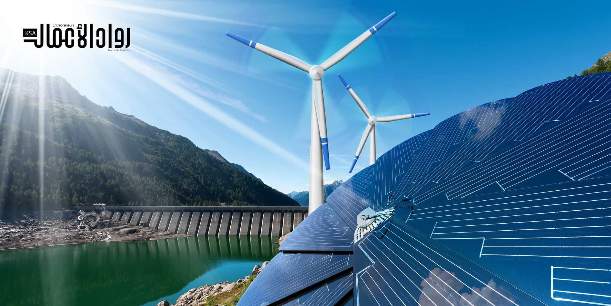 الطاقة المتجددة في المملكة