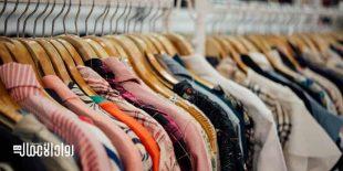 محل بيع الملابس