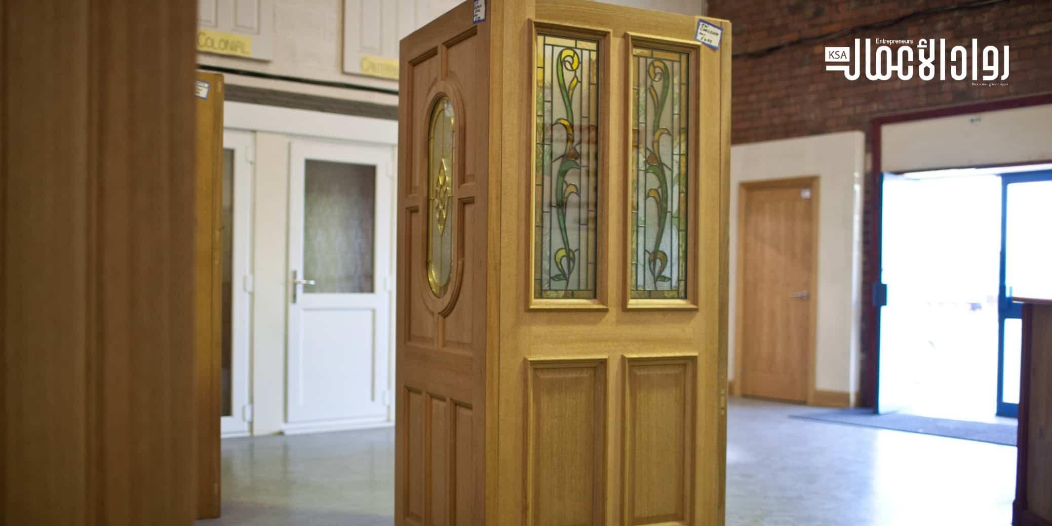 مشروع بيع الأبواب الخشبية