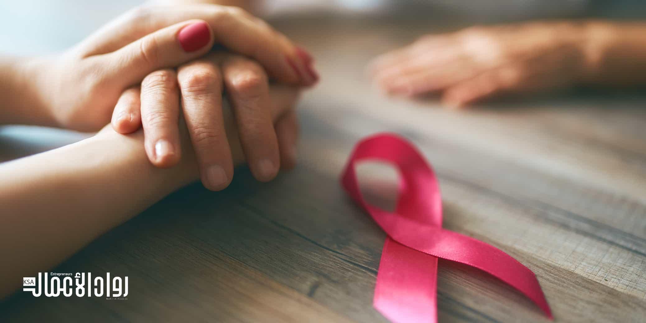 الدعم النفسي للمصابات بسرطان الثدي