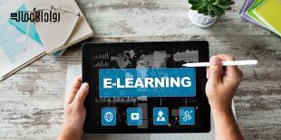 الاستثمار في التعليم الإلكتروني