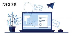 أشهر مواقع البريد الإلكتروني
